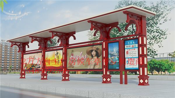临沧港湾式候车亭公交车站台公司地址