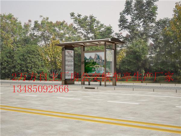 滨州太阳能智能公交车候车亭路名牌灯箱公司电话