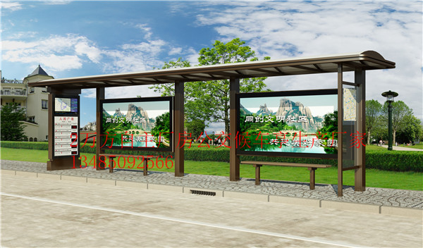 自贡太阳能智能公交车候车亭公共自行车亭多少钱