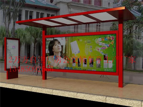 长沙太阳能公交车候车亭城市公交巴士站台今日价格