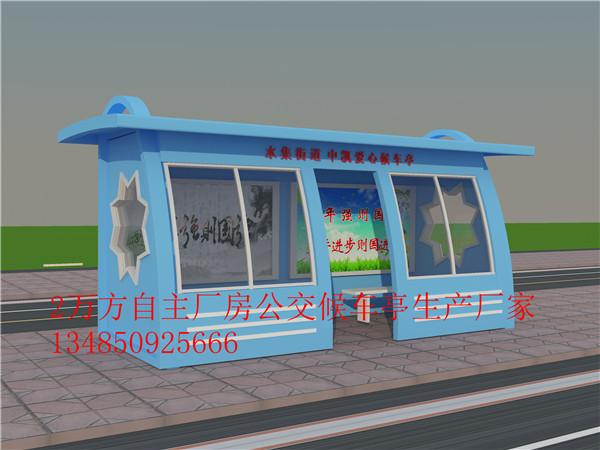 潍坊港湾式候车亭公交车站台公司地址