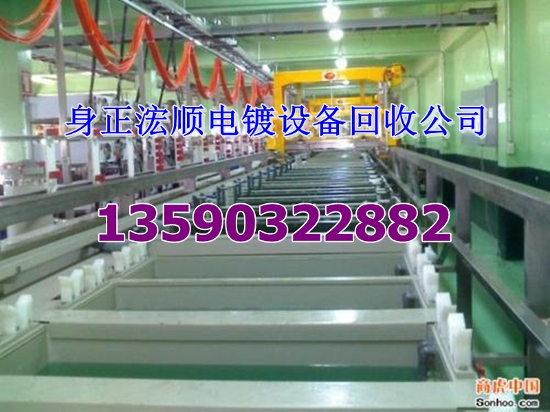 济宁专业连续镀电镀线设备回收公司批发