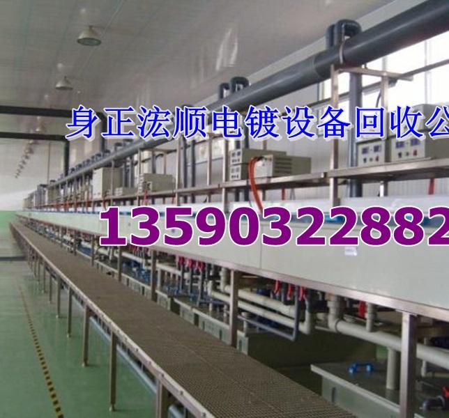 沧州线路板电镀化金线专业回收排名前10产品资讯