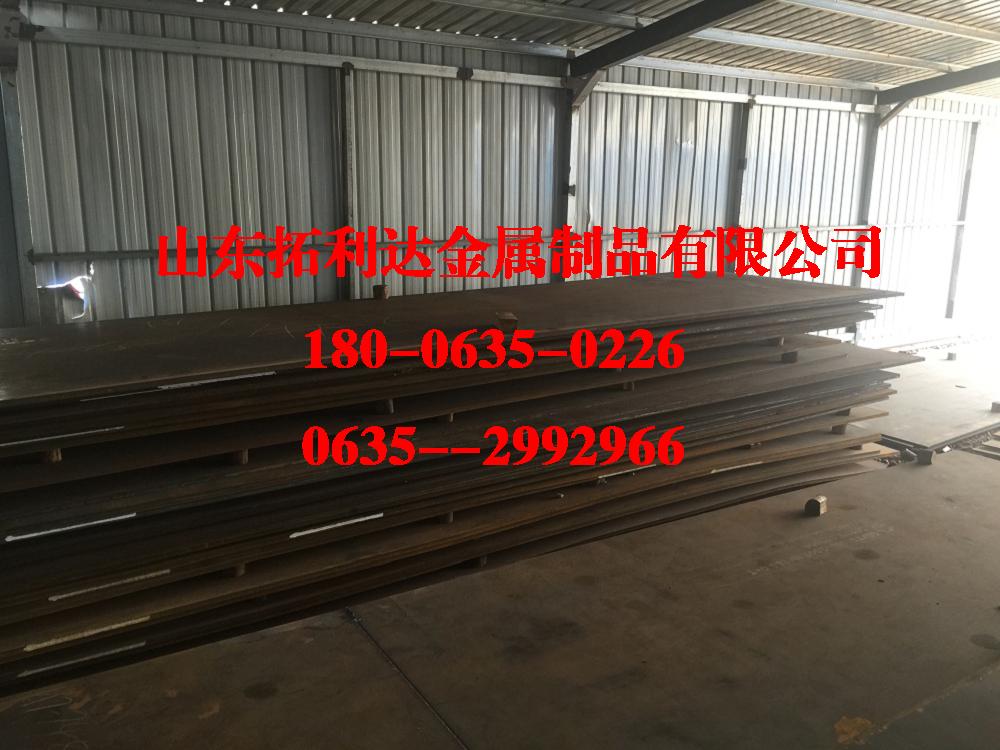 庆阳供应NM450钢板供应厂家