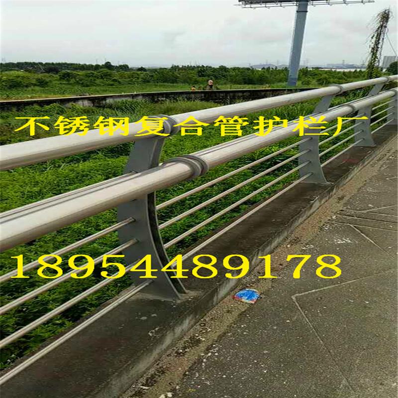 大理桥梁护栏立柱价格