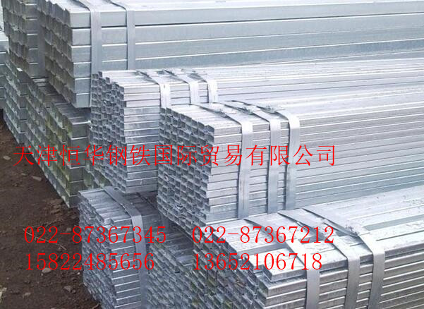 温州40*50方管厂家地址