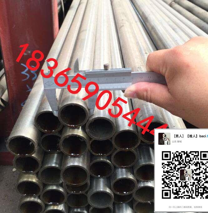 东营厚壁精密钢管一米多少钱