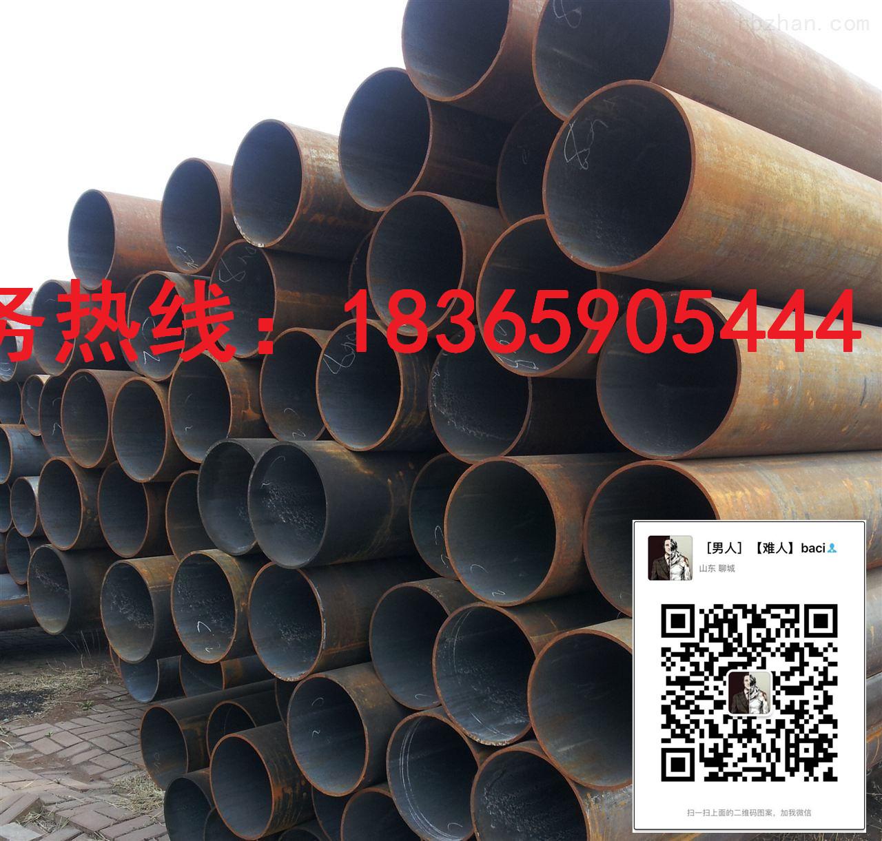 新疆厚壁钢管哪里价格便宜