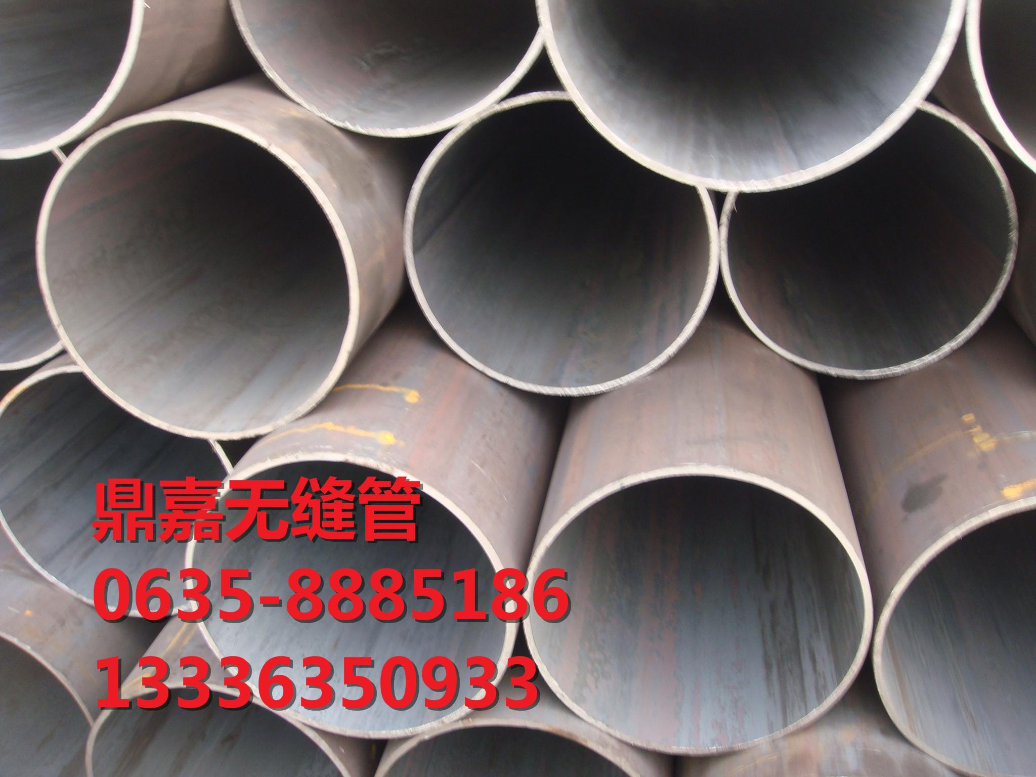 北京42crmo无缝管现货产品