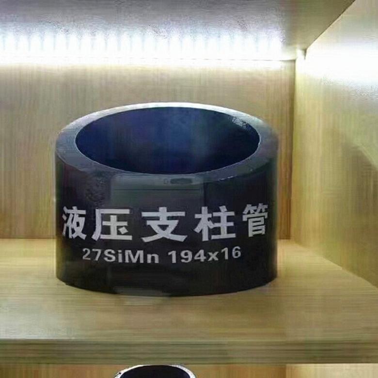 南京12cr1movg高压合金钢管供应商
