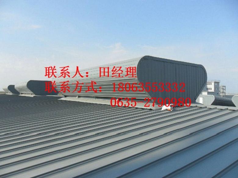 深圳通风天窗今日价格