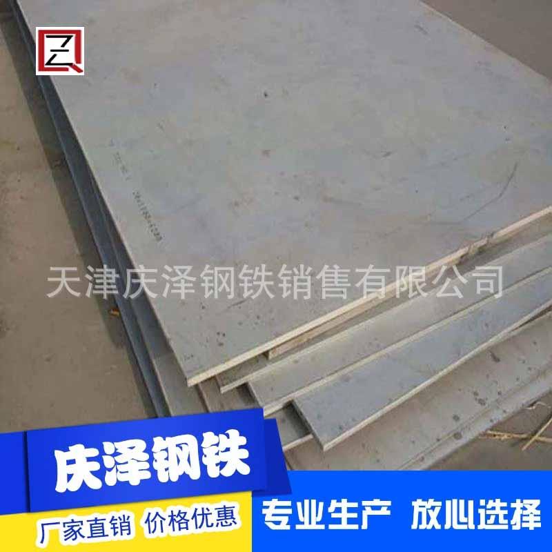 锦州s32109不锈钢板