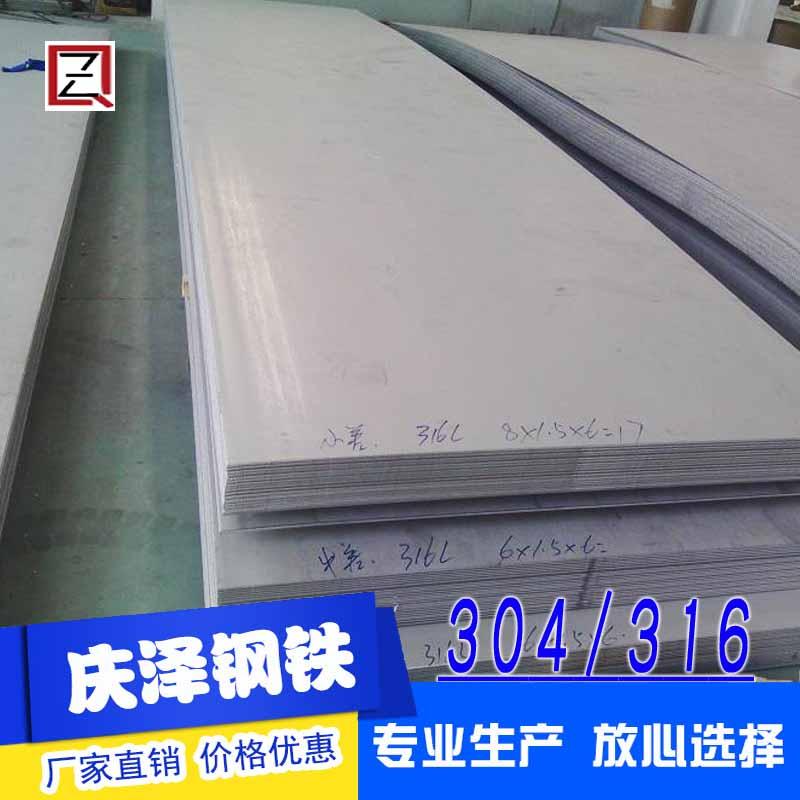 本溪00cr22ni5mo3n不锈钢焊管
