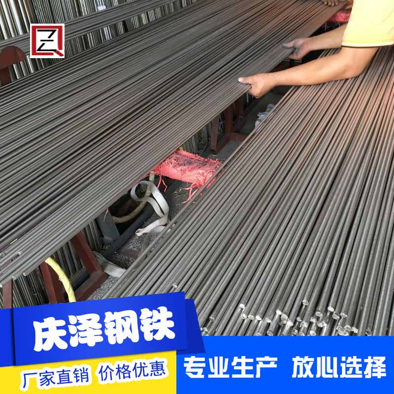 304J1钢板价格