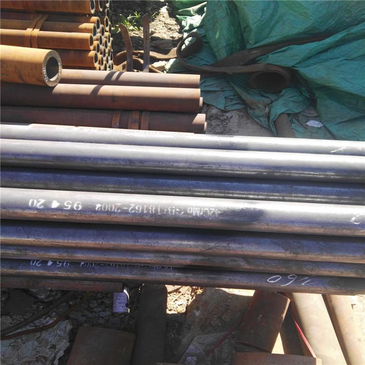 泰安15crmoG厚壁高压合金钢管价格优惠