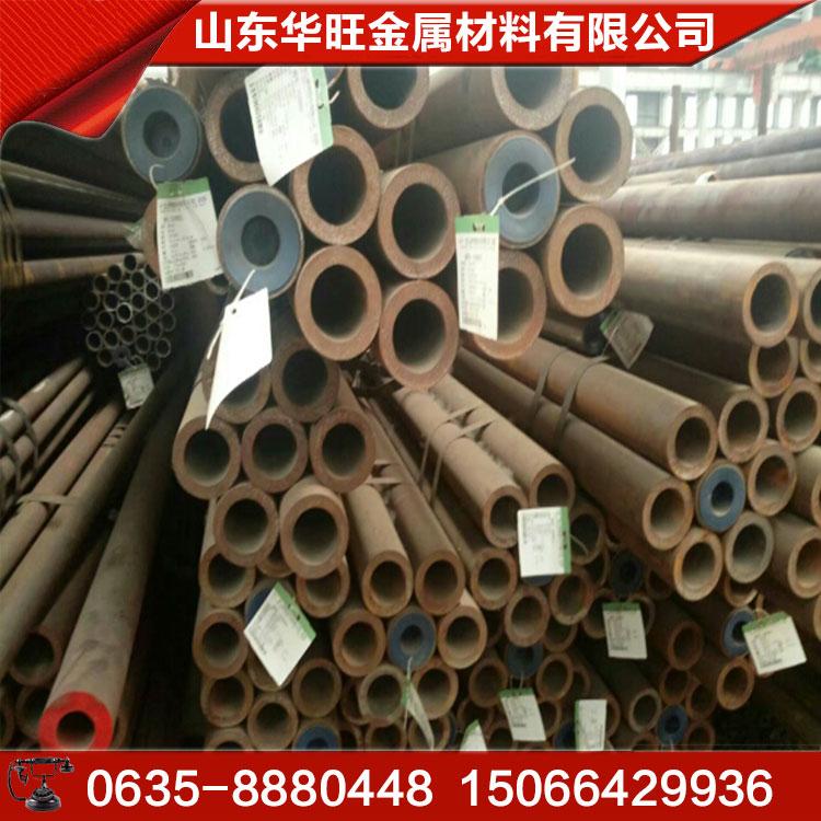 深圳15crmoG厚壁高压合金钢管切割专卖