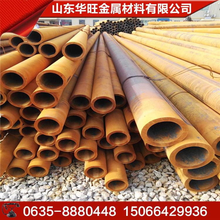 天津15CrMoG高压合金管批发厂商