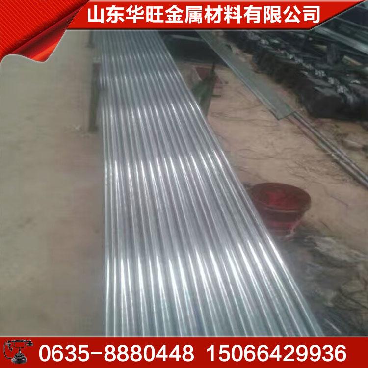 铜陵15CrMoG高压合金管产品
