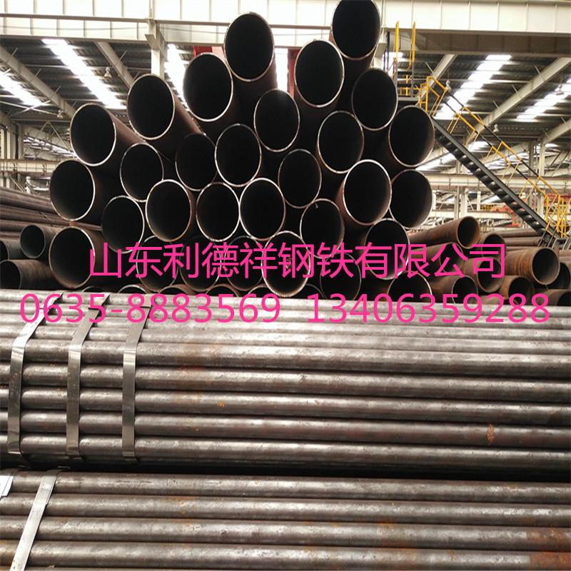 石嘴山3087无缝钢管供应商