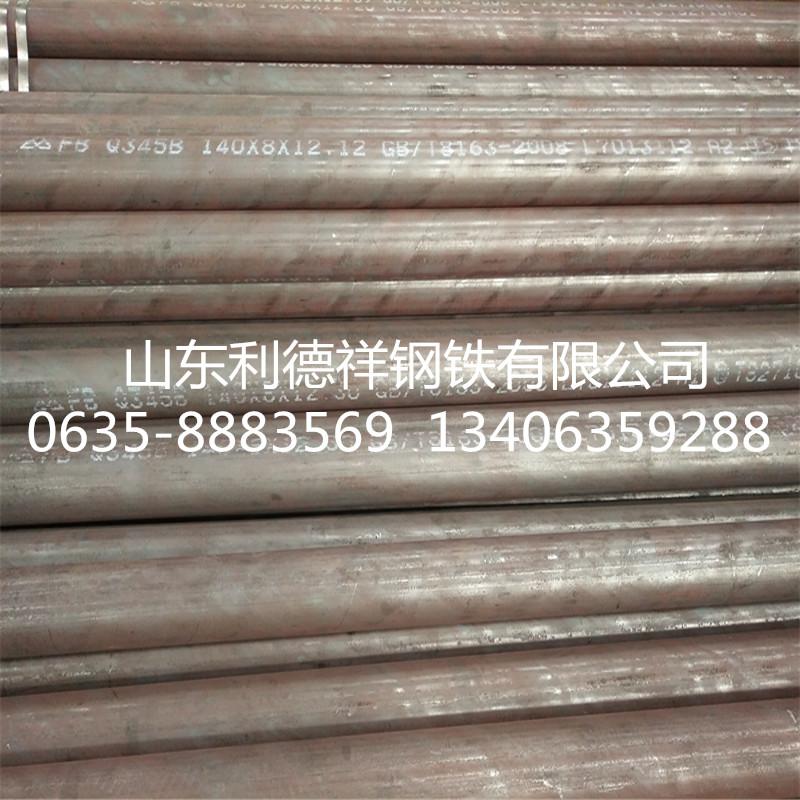 银川3087无缝钢管生产厂家