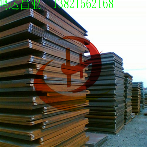 七台河40cr钢板供应商