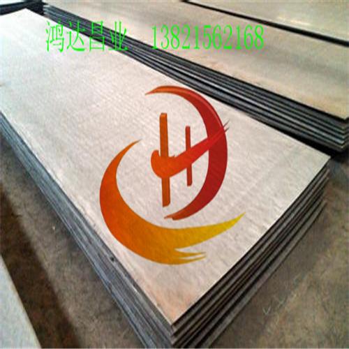 漳州20#钢板专供
