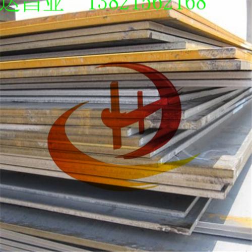 三明20#钢板价格最低