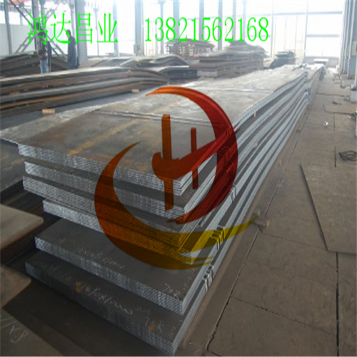 临汾35crmo钢板价格最低