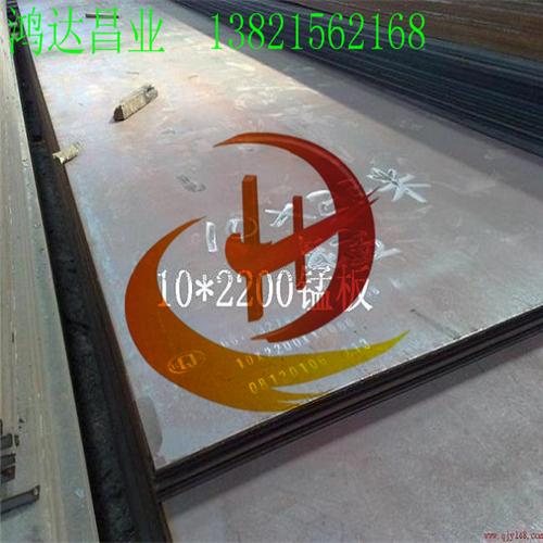宣城20#钢板多少钱