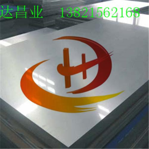 兰州35crmo钢板供应厂家