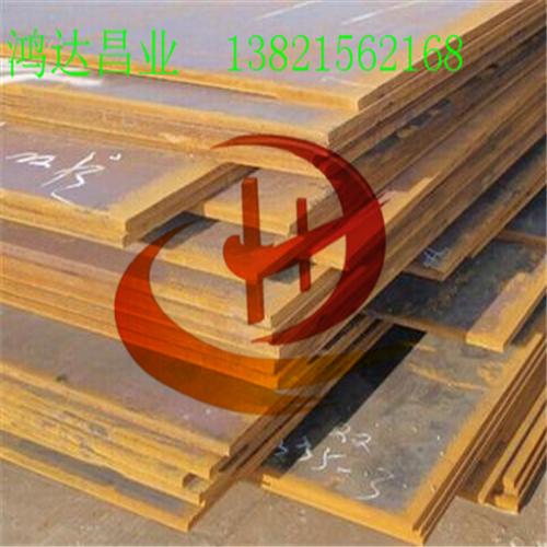 鸡西Q345D钢板供应商