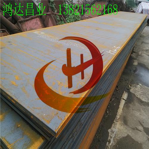 亳州20#钢板价格