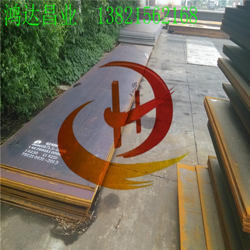 白城Q345D钢板批发厂商