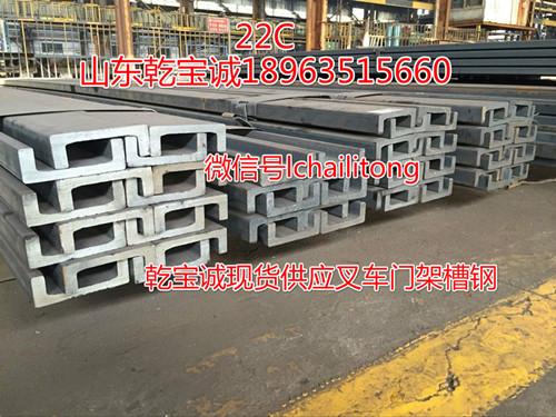 龙岩门架槽钢价格  门架槽钢厂家供应厂家