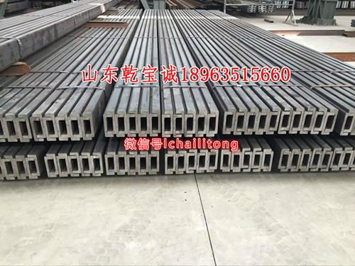 南平门架槽钢价格  门架槽钢厂家批发最低价