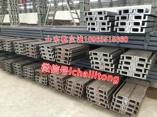 德州门架槽钢价格  门架槽钢厂家产品最可靠