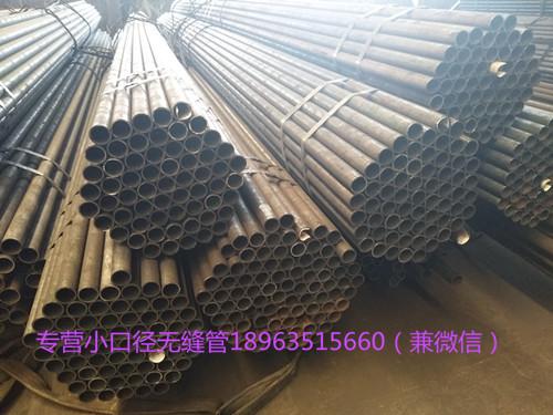 上海无缝管规格 无缝管厂家价格多少