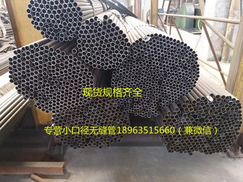 贵州无缝管规格 无缝管厂家图片