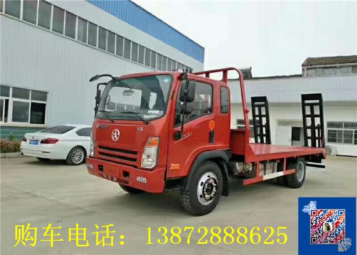 鄂州50吨挖机板车价格是多少