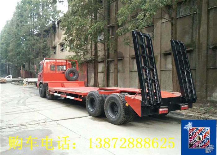 葫芦岛50吨挖机板车价格是多少