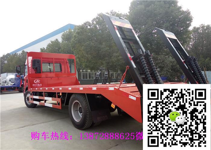 石嘴山50吨挖机板车价格是多少