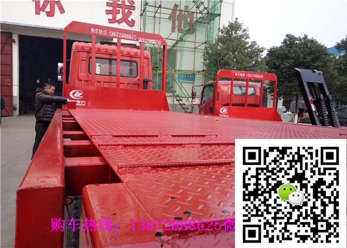 毕节50吨挖机板车价格是多少