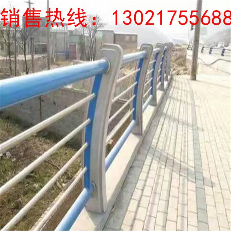 海口复合管桥梁防撞护栏加工