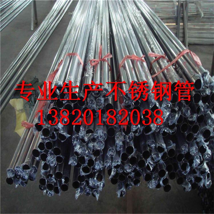 吐鲁番不锈钢管304酸洗