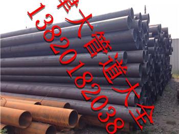 克拉玛依不锈钢管304生产厂家