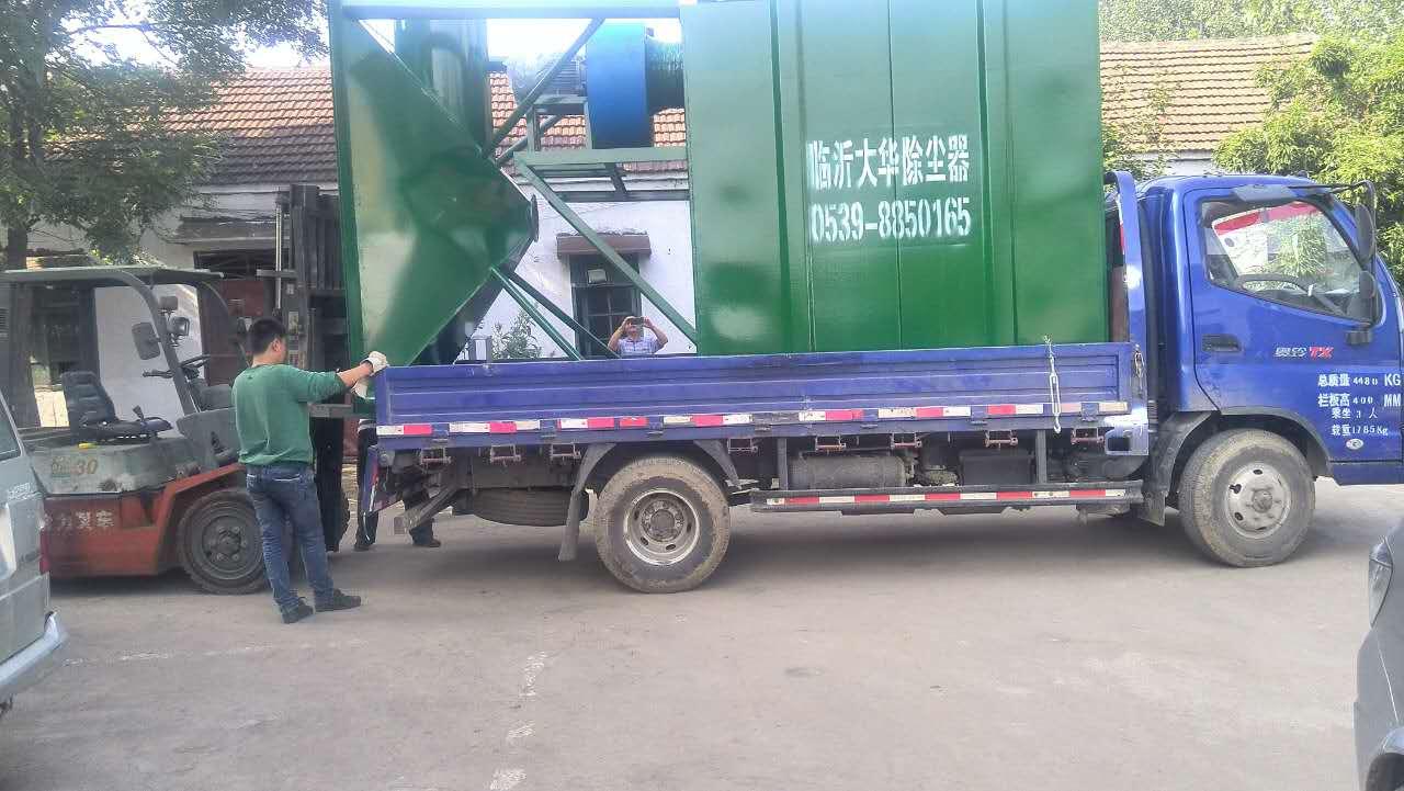 北京200台袋除尘器新闻