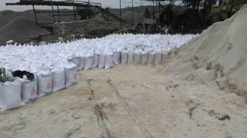 北京硫酸钡产品