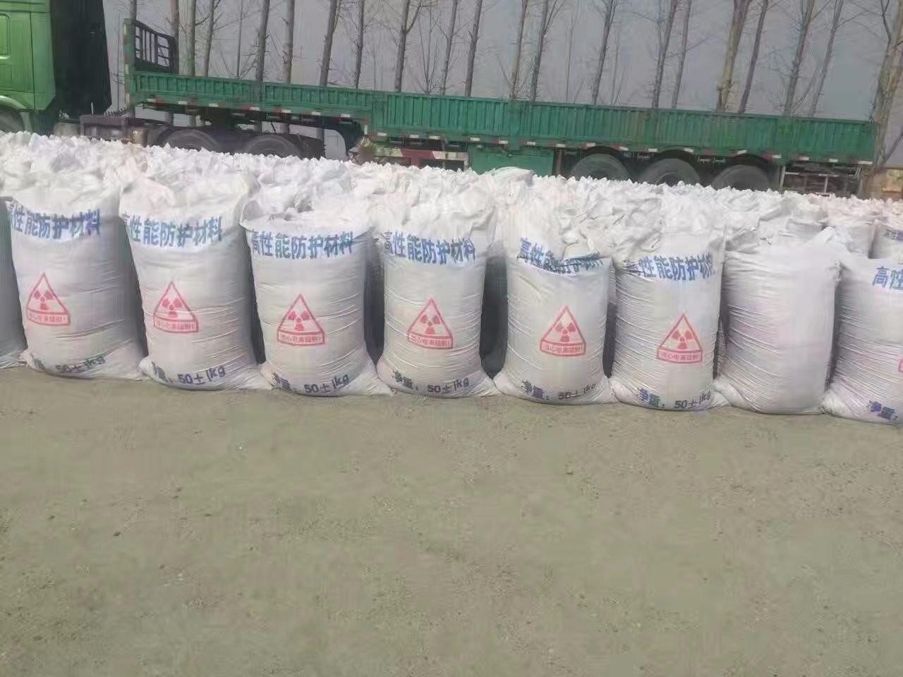 邯郸硫酸钡谁家便宜
