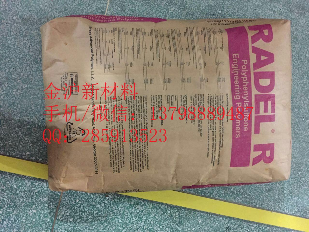 PC CFR7630-7T1D227 沙伯