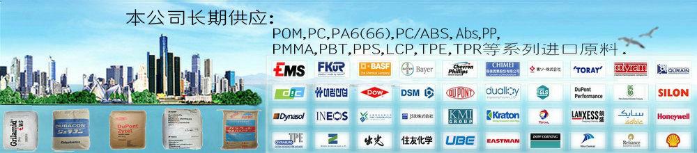 POE LC670 韩国LG